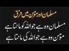 96 Best Maulana Tariq Jameel Bayan images in 2016 | Youtube, Youtube