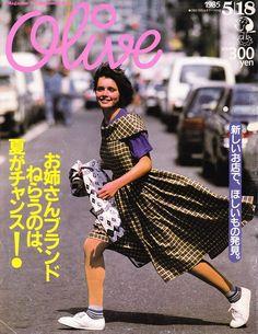 【date】1985.05.18【cover】【contents】お姉さんブランド ねらうのは、夏がチャンス!エマニュエルの日曜日、走って走って銀座だいすき!【person】とよた真帆(文化学院学生)…