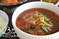 Asian Recipes, Ethnic Recipes, Thai Red Curry, Diet Recipes, Chili, Food And Drink, Soup, Beef, Meals
