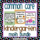 Common Core Kindergarten Math Bundle: Units 1-3 Games, activities, printables, lessons, ideas, and much more! $