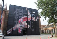 Media facade at Nike 100 exhibition, Beijing, China by Environmental Graphic Design, Environmental Graphics, Gym Design, Retail Design, Retail Facade, Lobby Design, Architecture Graphics, Coffee Shop Design, Exhibition Display