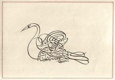 Pics For > Islamic Calligraphy Art Bird