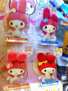Kawaii My Melody toys at the McDonald's on Takeshita Dori in Harajuku.  Why can't we have this here! I'd eat a lot , More mcdonalds