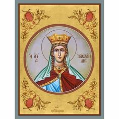 Princess Zelda, Baseball Cards, Frame, Fictional Characters, Saints, Decor, Art, Picture Frame, Art Background