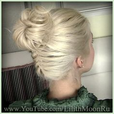 Trendy everyday updo: upside down french braid into bun from hair tutorial  http://www.youtube.com/watch?v=DjLras8Gc4I