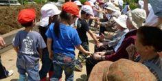 厚生労働省「宅幼老所の取組」
