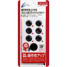 Circle Pad Cover - Nintendo (3DS LL/3DS) Black Accessory Japan Inport by Cyber Gadget, http://www.amazon.com/dp/B00C1XYUY6/ref=cm_sw_r_pi_dp_gVrvtb1ZJ78FZ