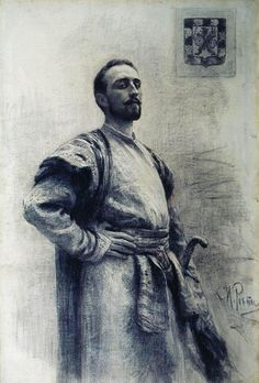 Portrait of Romanov by Ilya Repin. Realism. portrait