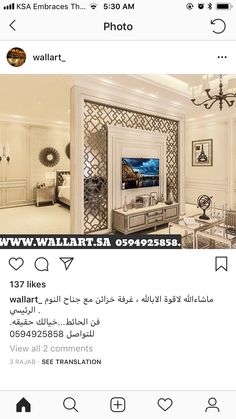 Living Room Partition, Room Partition Designs, Partition Walls, Tv Wall Decor, Wall Tv, Tv Wall Design, House Design, Bedroom Tv Wall, Living Room Tv Unit Designs