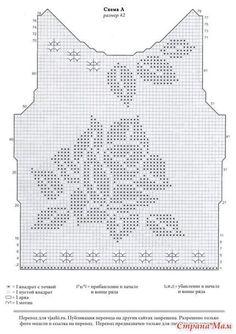 0_12eb0b_8243351c_orig (430×610) Black Crochet Dress, Crochet Cardigan, Crochet Tops, Free Pattern, Pattern Design, Knitting, Diy Crafts, Sweaters, Needlework