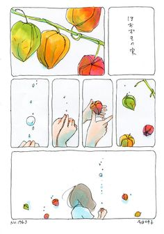 manga | lantern plant