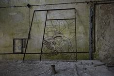 Soviet military heroes - Some iron work found at the abandoned former Soviet military radar base near Chernobyl, Ukraine.