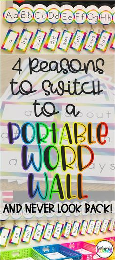 Read more about 4 reasons to switch to a Portable Word Wall, and never look back!  I made the change from the traditional wall to a portable version, and it has been a total game changer in my kindergarten classroom.  Learn more about two different styles of word walls that are perfect for kindergarten and first grade emerging readers! #wordwalls #portablewordwall #kindergarten #firstgrade #reading #ela #writingcenter