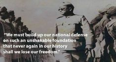 10 inspirational and lesser-known quotes of Netaji Subhas Chandra Bose - Education Today News National Cadet Corps, Fighter Quotes, Subhas Chandra Bose, Struggle Quotes, Inflection Point, Education Today, Disruptive Technology, India Facts