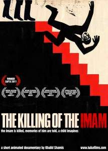 The Killing of the Imam The Encounter, Coming Out, Masters, Documentaries, African, Portrait, Film, Movie Posters, Going Out