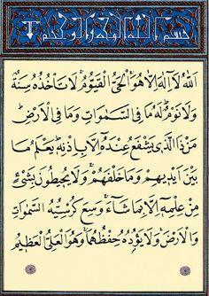 """Ayetül Kürsi'nin Fazileti Hakkında Hadisi Şerifler Resulullah (Sallallahü Aleyhi ve Sellem) buyurdu ki: """"Bu ayetin içinde İsm-i Âzam (Allah'ın en yüce ismi) bulunmaktadır."""" (1) Resulullah (Sallallahü Aleyhi ve Sellem) buyurdu ki: """"Ayetül Kürsi, Kuran'ın dörtte biri (1/4)'dir."""" (2) Resulullah (Sallallahü Aleyhi ve Sellem) buyurdu ki: """"Her kim farz namazın peşinden bir kere: Duanın Arapça Okunuşu ..."""