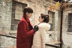 BOSS & ME POSTER Zhao Li Ying, Boss Me, Chinese Movies, Asian Celebrities, Boys Over Flowers, Raincoat, Winter Jackets, Actors, Korean Dramas