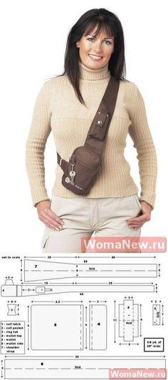 Выкройка сумки через плечо | WomaNew.ru - уроки кройки и шитья.
