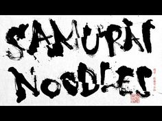 Nissin - Samourai Noodles animation, samourais, tempura, black and white, graphic design. Afro Samurai, Tokyo Story, English Posters, Rap Video, Japan Logo, Web Design, Graphic Design, Typographic Logo, Typography