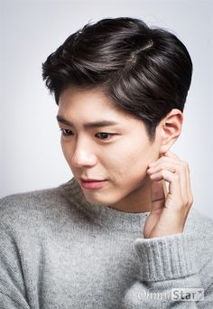 answer to my prayers. Park Bo Gum Wallpaper, Park Go Bum, Celebs, Celebrities, Beautiful Soul, Pose Reference, Korean Actors, Kdrama, Prayers