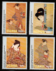 [UGANDA] - Japanese Art of Beautiful Kabuki Theater women by Masters Tsukimarp Eisen Chikanobu artist of color and Wood Block of Japan on a set of 4 MINT postage Stamps.
