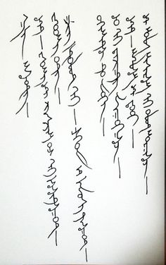 """""""The Soul selects her own Society――"""" Emily Dickinson Emily Dickinson, Alphabet, Arabic Calligraphy, Alpha Bet, Arabic Calligraphy Art"""