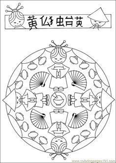 Free Printable Mandala Coloring Pages | free printable coloring page Mandalas 36 (Cartoons > Mandalas)