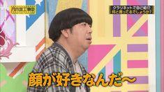 Doraemon, Yoko, Funny Photos, Captions, Otaku, Tv Shows, Japanese, Words, Movie Posters