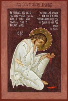Our Lord weeping over an aborted baby. My bone is not hidden from thee, which thou hast made in secret: and my substance in the lower parts of the earth. Religious Images, Religious Icons, Religious Art, Vintage Holy Cards, Christian Artwork, Saint Esprit, Byzantine Icons, Orthodox Christianity, Jesus Pictures