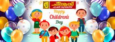 """Best Jewellery in kollam: """"Advance Happy Children's Day"""" Happy Children's Day, Happy Kids, Dream Kids, Lalaloopsy, Child Day, Monster, Brand Names, Kids Room, Jewellery"""