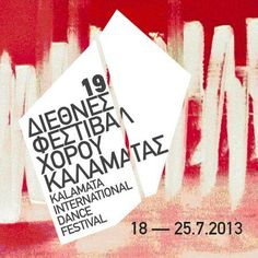 VISIT GREECE| 19th Kalamata International Dance Festival  #festival #events #Kalamata #peloponnese #visitgreece #dance #art #poster