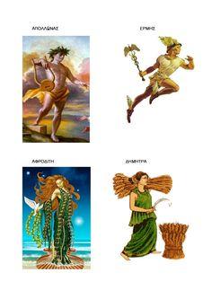 Οι θεοί του Ολύμπου Greek Mythology, History, Kids, Fictional Characters, Children, Historia, Boys, Fantasy Characters, History Activities