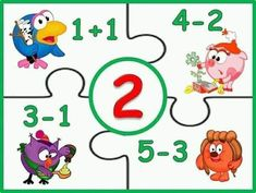 Math Games For Kids, First Grade Math, Classroom Activities, Diy And Crafts, Kindergarten, Toddler Arts And Crafts, Addition And Subtraction, Preschool Math, Kids Math