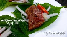 Those unique and authentic Korean BBQ Short Ribs are sweet and flavorful. Serve them with sesame leaves, pickled radish and kimchi and let your taste buds have the time of their lives! Follow me on Facebook: https://www.facebook.com/VictoriaPaikin Follow me on Instagram: https://instagram.com/victoriapaikin/ Follow me on Pinterest: http://pinterest.com/myfoodtv/ Shop: https://www.etsy.com/ca/shop/ViolaChest