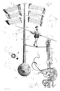 GICLEE ART PRINT Text Quotes Hebrew Arabic Latin by BOBOnyc