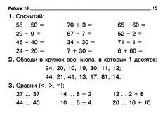 Ответ ru гдз по физике 7класс перышкин