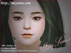 Eyelash 01 at May Sims via Sims 4 Updates