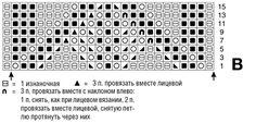 3925073_0c05ccc34bd77fbc7adbf13d6f2f3b58 (700x336, 127Kb)