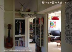 団地ライフ、冬は寒いんだろうなぁ。 http://palette.blush.jp/self-reform/2013/10/post-89.html