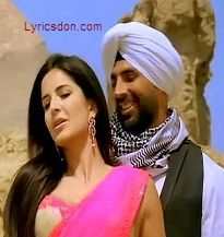Teri Ore Lounge Mix Lyrics - Singh Is Kinng