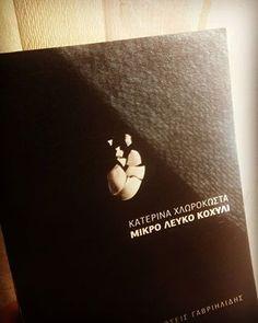 Ταξίδεψε στο άλλο άκρο της Ελλάδας....το έχω επιτέλους στα χέρια μου! Ανυπομονώ να το διαβάσω!  Κωνσταντίνα