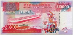 Singapore banknotes 10000 Dollars banknote Ship Series - Singapore dollar, Singapore banknotes, Singapore paper money, Singapore bank notes, Singapore dollar bills - world banknotes money currency pictures gallery. Singapore Dollar, Singapore City, 10000 Dollars, Singapore National Day, Thousand Dollars, Aesthetic Themes, Consumerism, Coin Collecting, Embedded Image Permalink