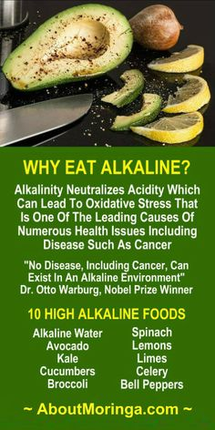 Why Eat Alkaline & Food Sources. Are you trying to lose weight? TRY A FREE 2-DAY SAMPLE of Zija's XM+ the powerful appetite suppressant that provides all day energy. If you're serious about weight loss, fat burning, metabolism boosting, and appetite control then get your samples and let's get started! Request your free weight loss eBook with food diary, exercise tracker, and suggested fitness plan. #WeightLoss #FatBurning #MetabolismBoosting #Alkaline #Diet #Products #Supplements #Mixes…