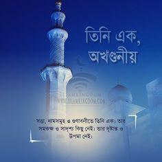 bn.islamkingdom.com/s2/48003
