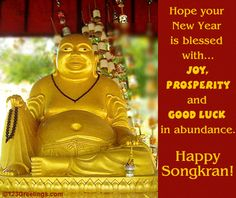 Send abundant #Thai wishes to your loved ones on #Songkran with this amazing #Buddha #ecard. www.123greetings.com