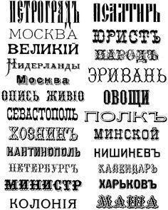 best-tattoo-fonts-for-men-best-tattoo-fonts-cursive-9843 ...