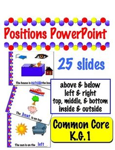 Positions PowerPoint - Common Core k.G.1  -  25 slides $