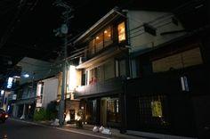 京都に行くならここ!祇園のニューフェイス喫酒「幾星」に行ってきた | NOMOOO(ノモー)