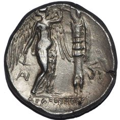 Syracuse Tetradrachm Reverse.   ca. 310-306/5 BC.   SNG ANS 664