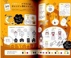 Petit Cute Seasonal Ballpoint Pen Illustration Book by pomadour24